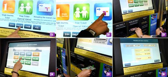 Mua và nạp tiền thẻ T-money tại máy.