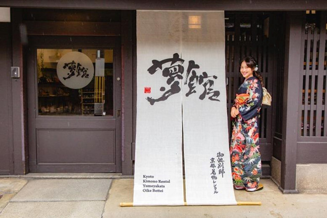 Kha Ngan bat mi kinh nghiem du lich co do Kyoto hinh anh 4